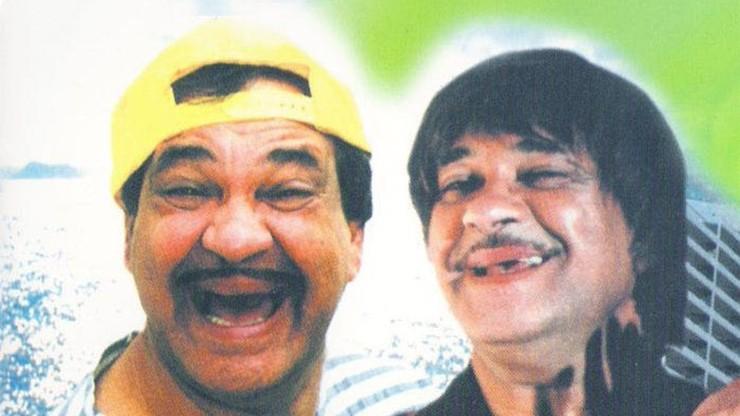 Buskila Twins