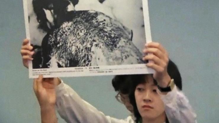 No More Hiroshima