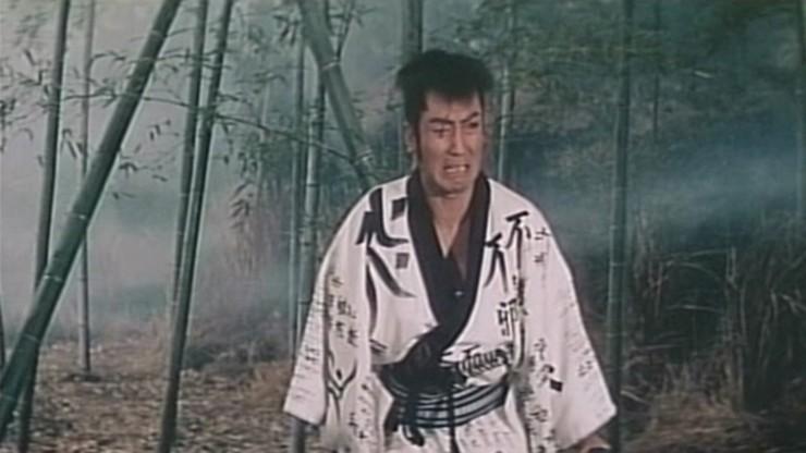 Tange Sazen: Mysterious Sword