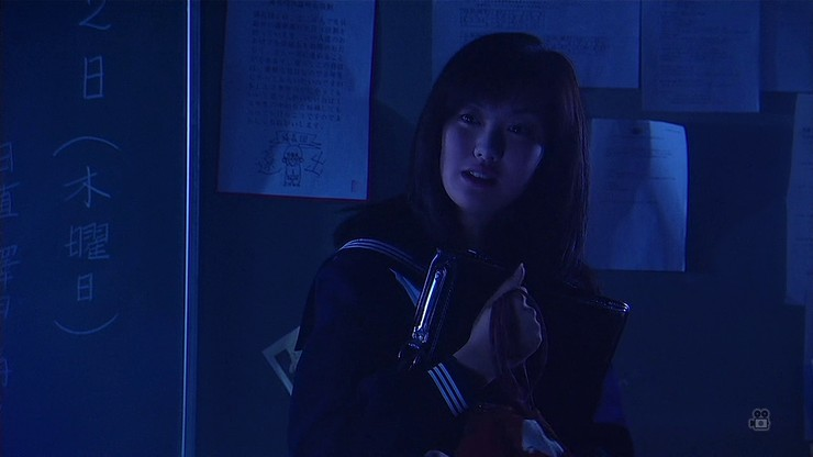 Tomoko no baai