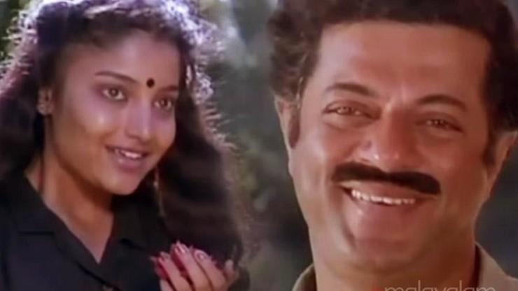 When Neelakurinji Bloomed..