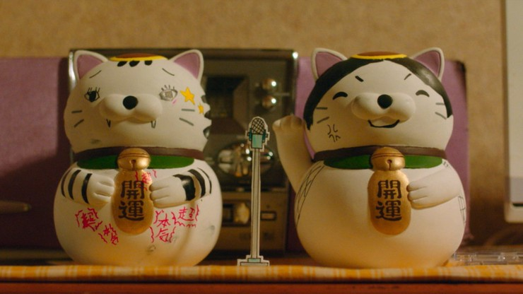 Laughing Lucky Cats