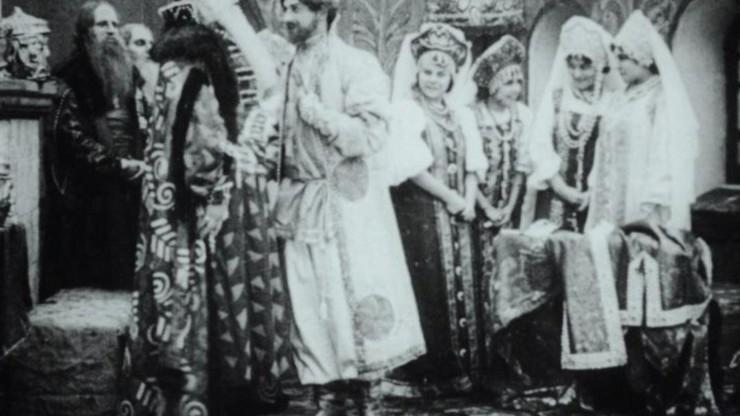 Tercentenary of the Romanov Dynasty's Accession