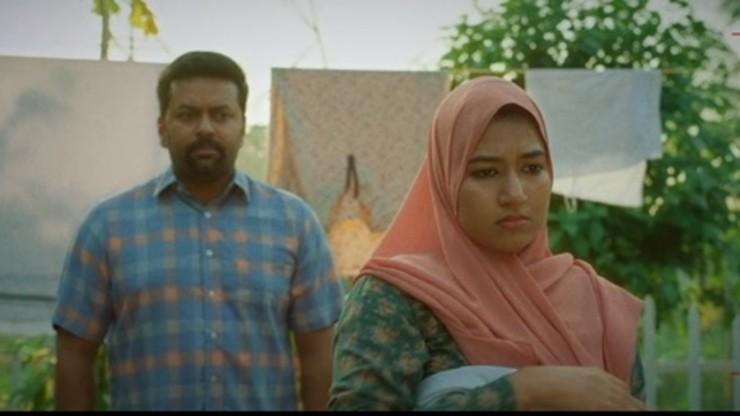Halal Love Story   ഹലാൽ ലവ് സ്റ്റോറി