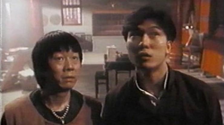 Chinese Vampire Story