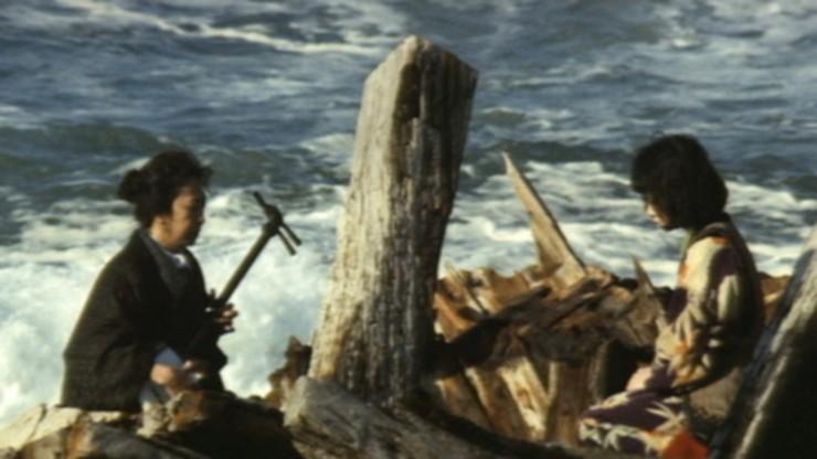 Tsugaru Folk Song
