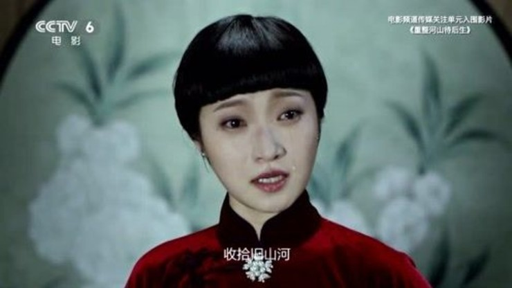 Chong Zheng He Shan Dai Hou Sheng