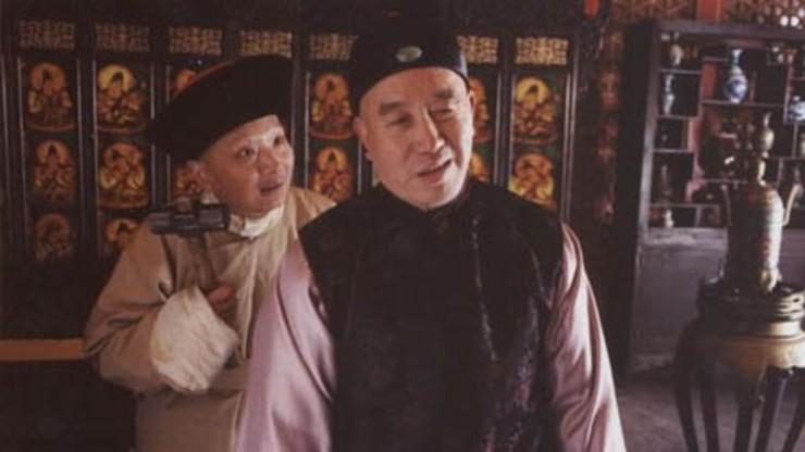 Li Lianying: The Imperial Eunuch