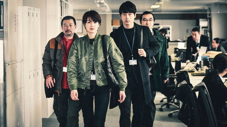 Signal The Movie: Cold Case Investigation Unit
