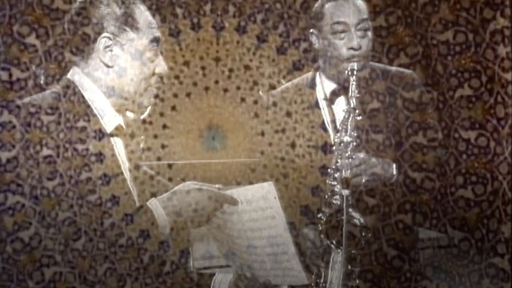 Duke Ellington in Isfahan