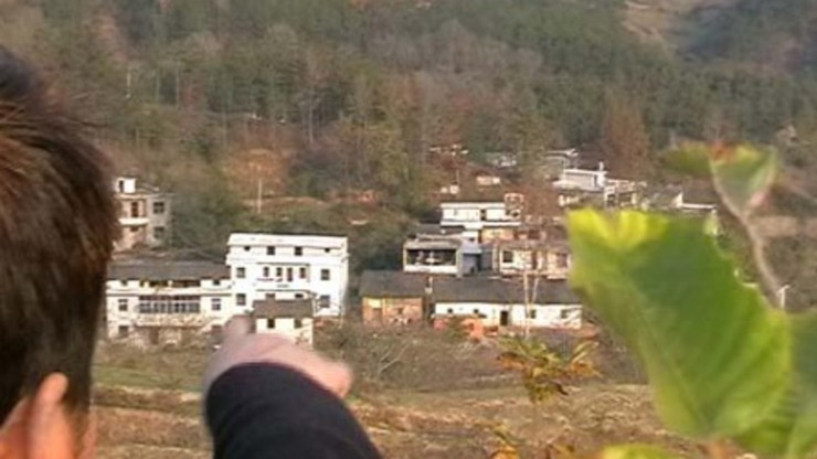 China Villagers Documentary Project