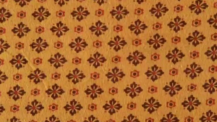 Posthaste Perennial Pattern