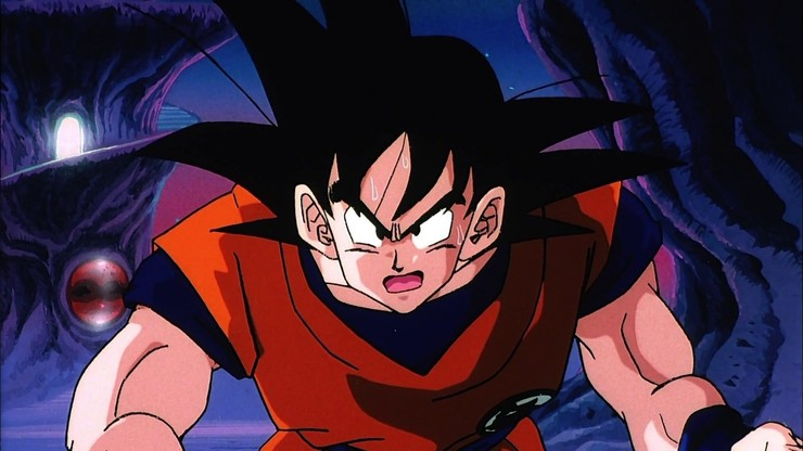 Dragon Ball Z 2: The World's Strongest