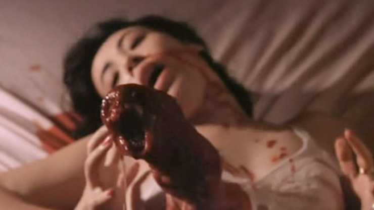 Entrails of a Beautiful Woman