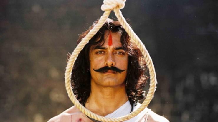 The Rising: Ballad of Mangal Pandey