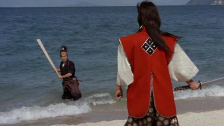 Miyamoto Musashi V: Duel at Ganryu Island
