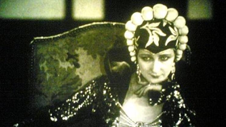 La Princesse Mandane