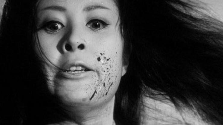 Ohyaku: The Female Demon
