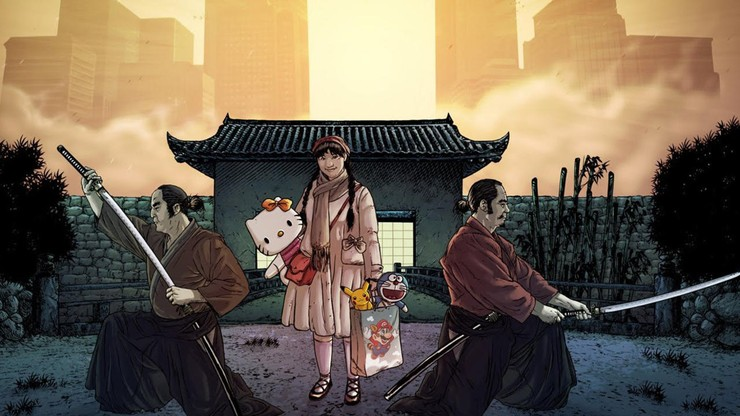 Japan: Imaginary Visions