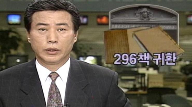 Coreen 2495