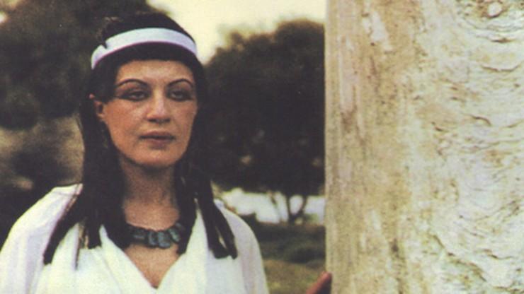 Fatma '75