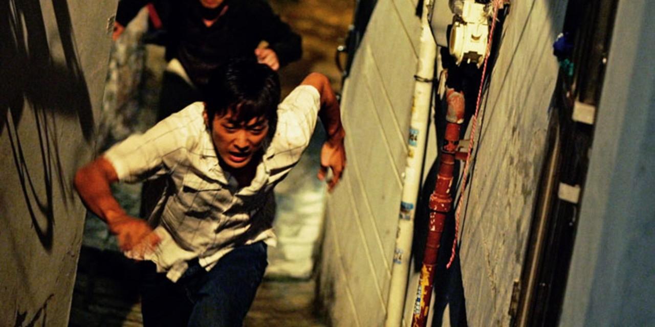 Voyeurism Korean Movie